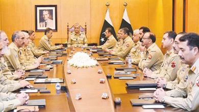 Corps Commanders lauds