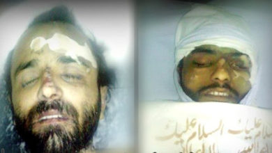 Martyrs Haseeb Noor Noorani