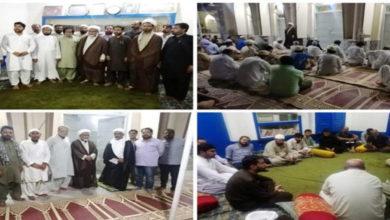 Allama Mukhtar Imami Multan