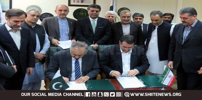 Pakistan Iran agreement