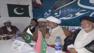 gilgit baltistan rights mwm pakistan