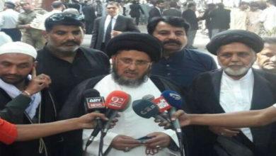 Shia Ulema Council rejects Qadiani leader
