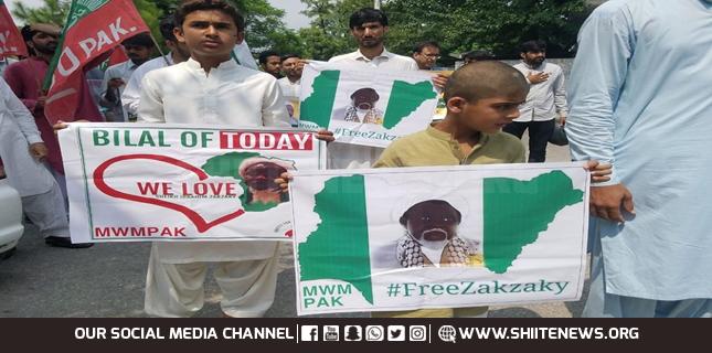 Sheikh Zakzaky ISO rallies