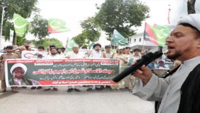 Zakzaky Nigeria Pakistan supporters