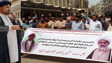Pakistan protest for Zakzaky
