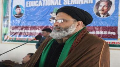 Agha Ali Rizvi Skardu