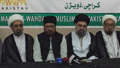 MWM demands foolproof security