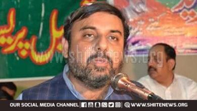 MWM political affairs secretary condemn
