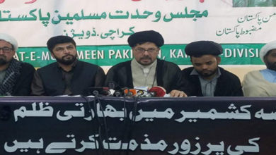 Allama Baqir condemns police action against innocent Shia youths