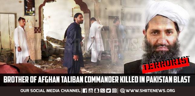 Taliban Commander