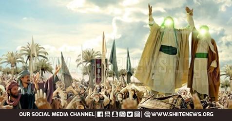 Eid e Ghadir being celebrated
