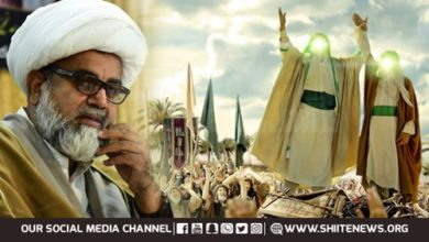 Eid Ghadeer Pakistan MWM
