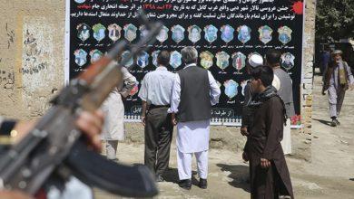 Daesh attack Shia
