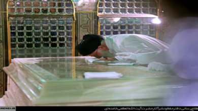 Khamenei Imam Reza shrine