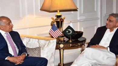 us appreciates pakistan support