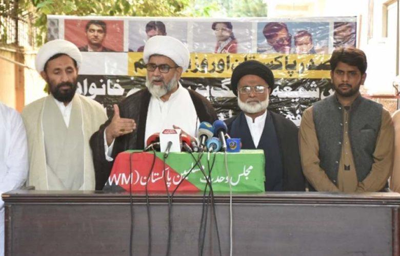 Missing Shia Yafis Hashmi