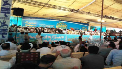 Wilayat Convention Shia Islam