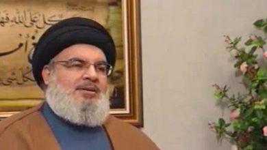 AL Saud regime, Nasrallah, Hezbollah, End of Al Saud
