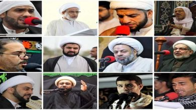 Bahraini regime, Al Khalifa regime, Bahraini Shia clerics