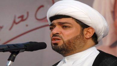 Al-Wefaq, Bahraini regime, Bahriani cleric