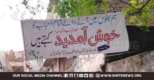 Sunni Imam welcome Shia