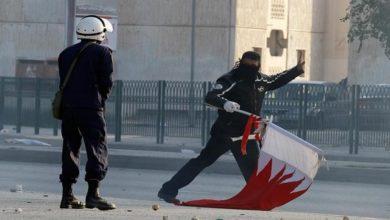 Bahrain Press Association