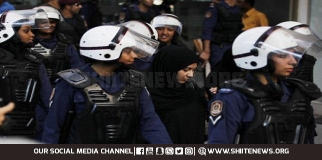 Bahrain torturing women
