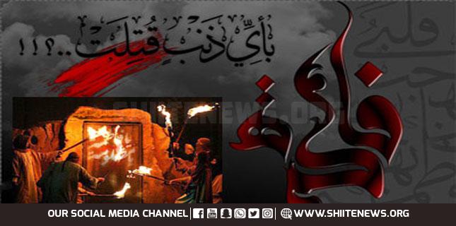 Pakistan observes Ayyam e Fatimiyyah