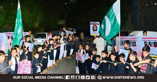 Missing Shias children protest