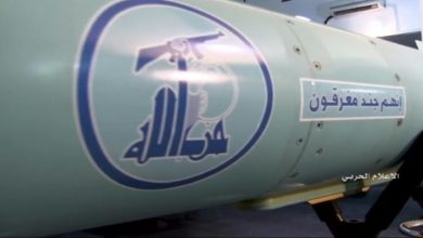 Hezbollah's new missile, Hezbollah missile, Shiite news