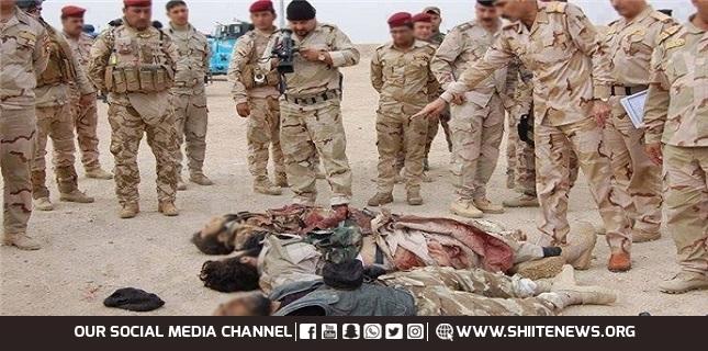 ISIL commanders