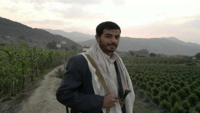 Ibrahim Badreddin