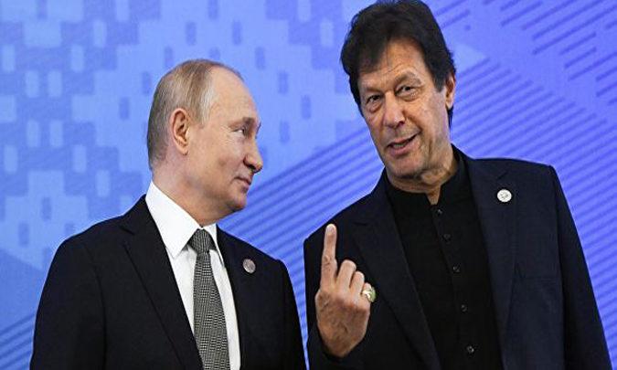 Pakistan Russia Kashmir India