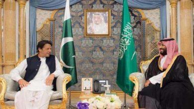 imran khan saudi visit