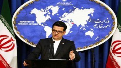 Saudi Aramco, Iran dismissed US claims, Tehran