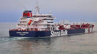 British oil tanker