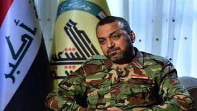 Iraqi MP, Muqtada al Sadar, Resistance, Israel