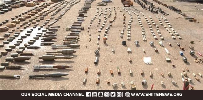 Israeli-made weapons