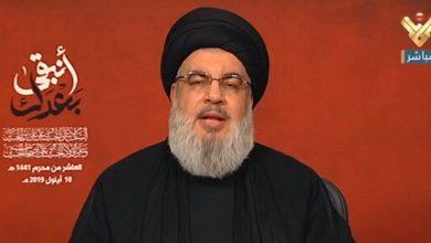 Nasrallah speech, Ashura, resistance, Khamenei, Iran