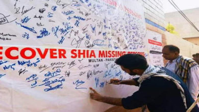 Recover Shia Missing Persons