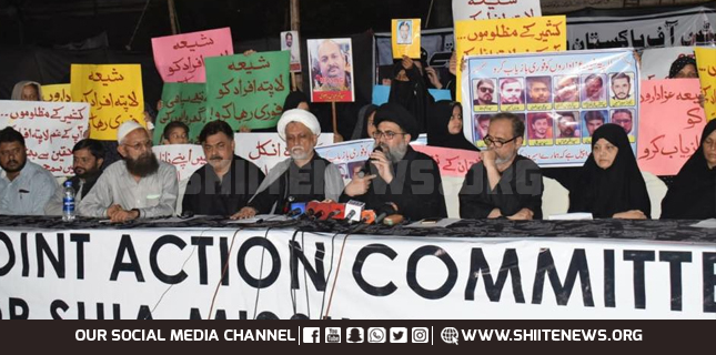 release Shia missing persons