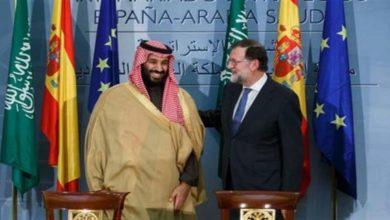 Saudi Spain Defense deal