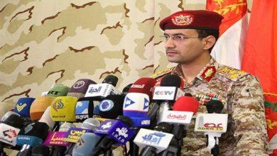 Saudi brigades, General Yahya