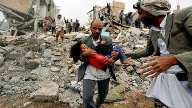 Saudi war crimes in Yemen