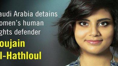 Saudi women's rights activist