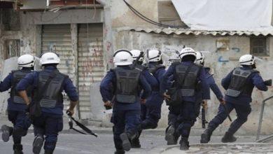 Bahrain, Al Khalifa regime, Shia cleric