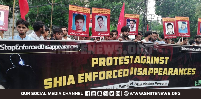 End Shia enforced disappearance rally
