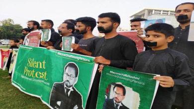 Shias silent protest lahore