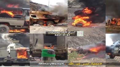 Yemeni Army, Victory from God Almighty