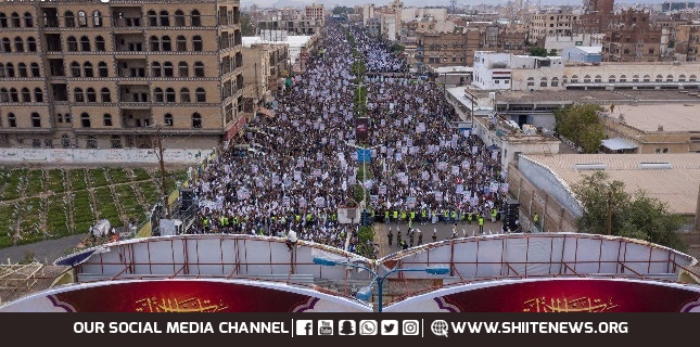 Yemenis commemorate Ashura, Ashura in Yemen